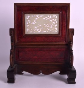 A 19th Century Chinese Carved Wood Scholars Screen On