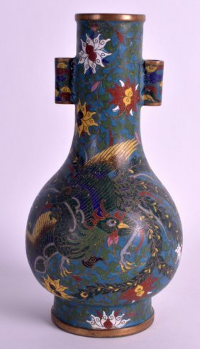 A Chinese Qing Dynasty Cloisonne Enamel Arrow Vase