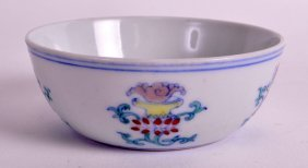 A Chinese Doucai Porcelain Teabowl 20th Century,