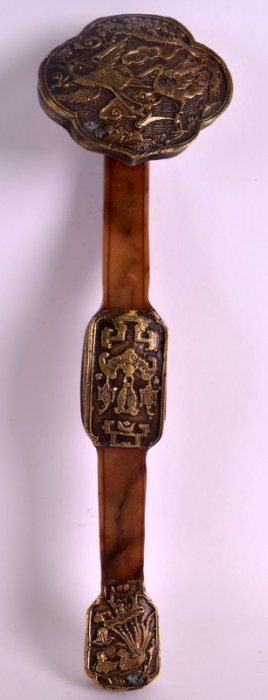 An Early 20th Century Chinese Hardstone Rui Sceptre