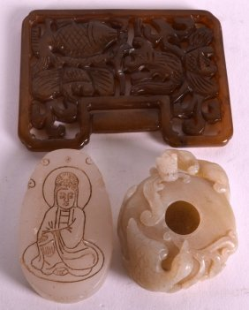 A Chinese Carved Jade Brush Washer Together With A