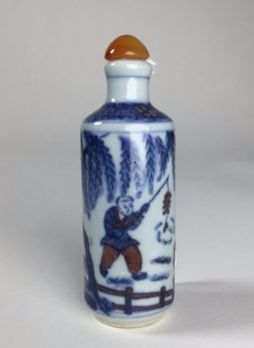 Blue And White Porcelain Snuff Bottle, Yongzheng Mark