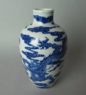 Blue And White Porcelain Vase With Qianlong Mark.