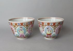 A Pair Of Chinese Famille Rose Porcelain Cup With Mark