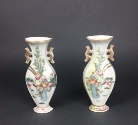 A Pair Of Famille Rose Wall Porcelain Vase