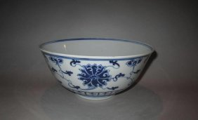 Blue And White Porcelain Bowl With Guangxu Mark