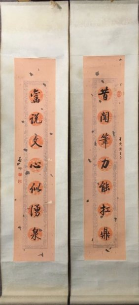 A Pair Of Chinese Scroll Calligrphy Signed Qigong