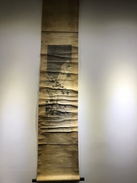 A Chinese Scroll Painting Signed Hanlin