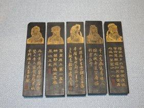 Set Of Five Chinese Gilt Ink Sticks