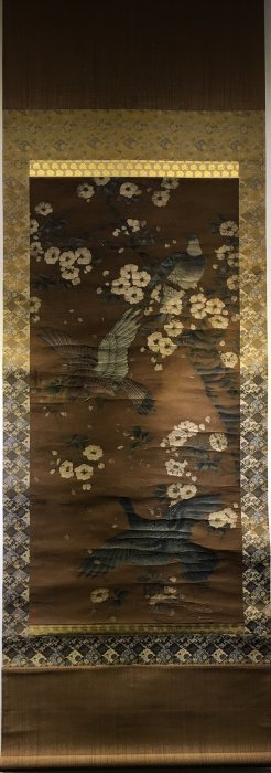 Chinese Painting On Silk Of A Blue Bird & Peonies