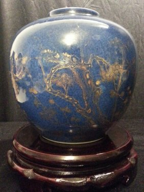 Chinese Antique Powder Blue And Gold Jar