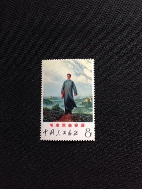 China Stamps ?? 1600