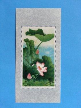 China Stamp $$$1988