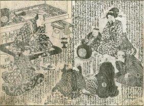 Evening Meal. Japan. 1850-1890.