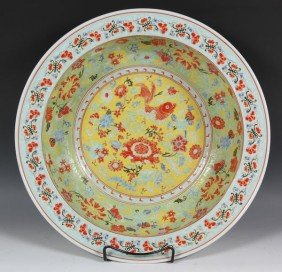 Chinese 19th/20th C. Porcelain Bowl