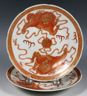Pair Of Chinese 19th C. Dishes