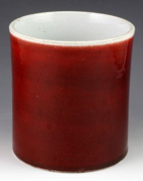 20th C. Chinese Ox Blood Brush Pot
