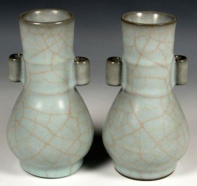 Pair Of 19th C. Chinese Celadon Vases