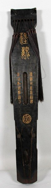 Chinese 19th C. Gu Qin