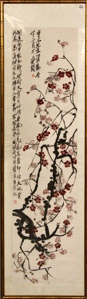 Chinese 20th C. Painting