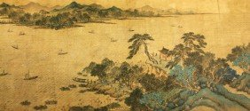 Chinese Qing Dynasty Scroll Painting