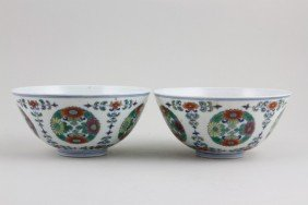 Chinese 19th/20th C. Pair Of Famille Verte Bowls
