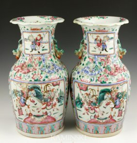 Pair Of 19th C. Chinese Famille Rose Vases