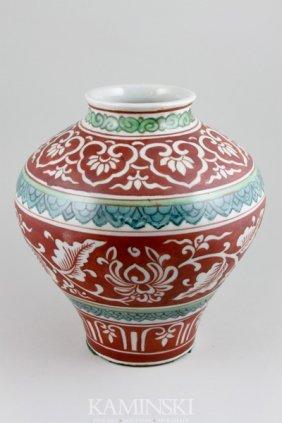 Chinese 17th/18th C. Sancai Jar