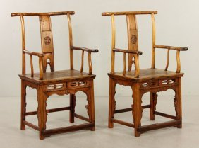 "Pr. Chinese ""very Important Person"" Chairs"