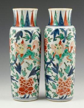 Pr. Chinese Famille Verte Porcelain Vases