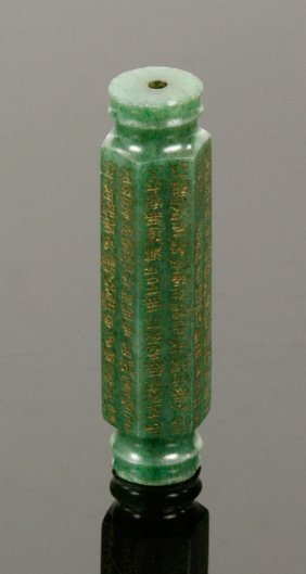 Chinese Spinach Green Jade Stick Holder