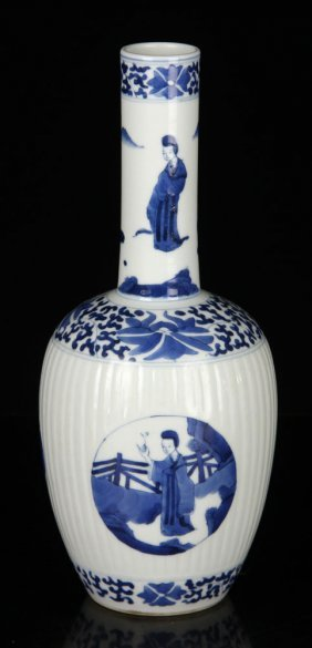Chinese Kangxi Blue And White Flask Vase