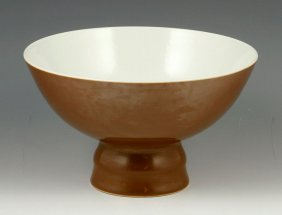 Chinese Brown Glazed Fruit Bowl