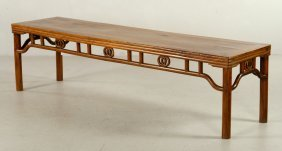 Chinese Chai Wood Table