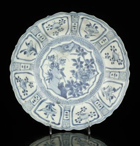 18th C. Chinese Ming Dynasty Blue And White Charger