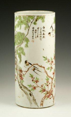Chinese Cylindrical Vase