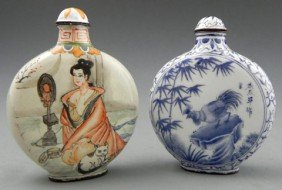Two Enamel On Copper Snuff Bottles, 20th C., One D