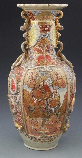 Japanese Satsuma Baluster Vase, Early 20th C., Wit