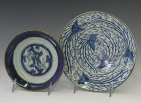 Two Pieces Of Oriental Blue And White Porcelain, 1