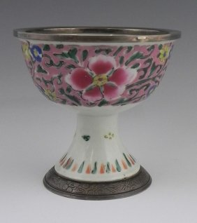 Chinese Famille Rose Porcelain Goblet, Early 20th