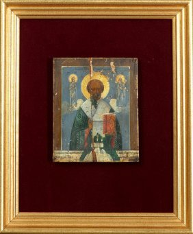 Russian Icon Of St. Nicholas, C. 1900, Oil On Wood,