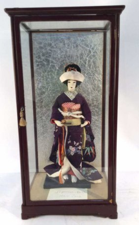 Large Japanese Doll Circa 1950's Large Japanese Doll