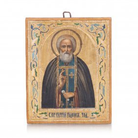 Russian Icon Of Saint Sergiy Of Radonezh.