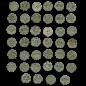 Forty British Mandate In Palestine 50 Mils Coins.