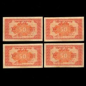 4 Legal Currency Proposal Banknote 50 Pruta Israel 1952