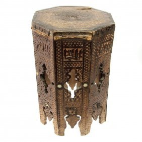 Damascene Wood Stool.