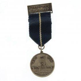 Etzel Captivity Badge Medal.