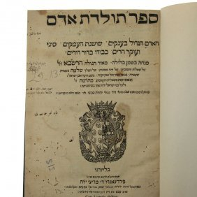 Sefer Toldot Adam Hebrew Book, Livorno, 1657.