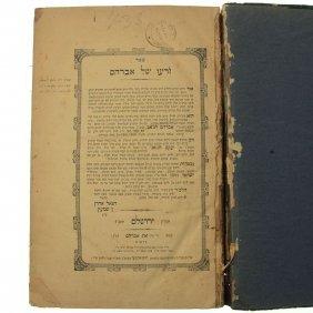 Zerao Shel Avraham Book, Dedication, Jerusalem, 1889.