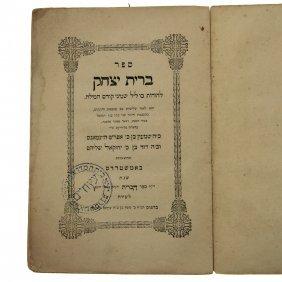Sefer Brit Yitzhak Hebrew Book, Amsterdam, 1852.